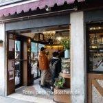 Bar in Venedig